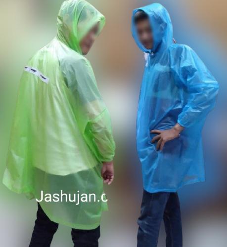 Jas Hujan Murah Hypebeast